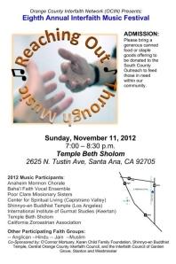 2012 OCIN Interfaith Music Festival Flyer